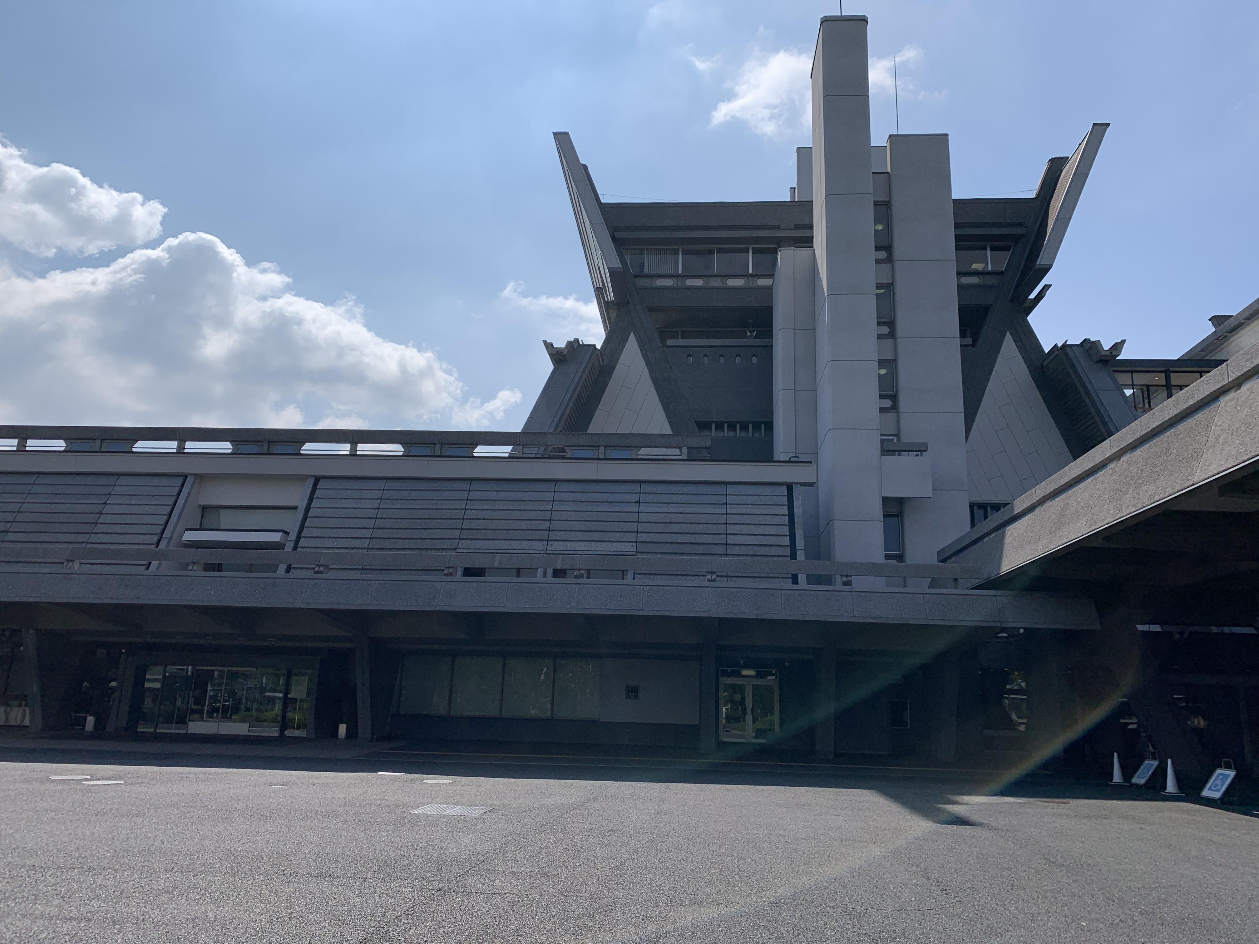 国際会館 外観