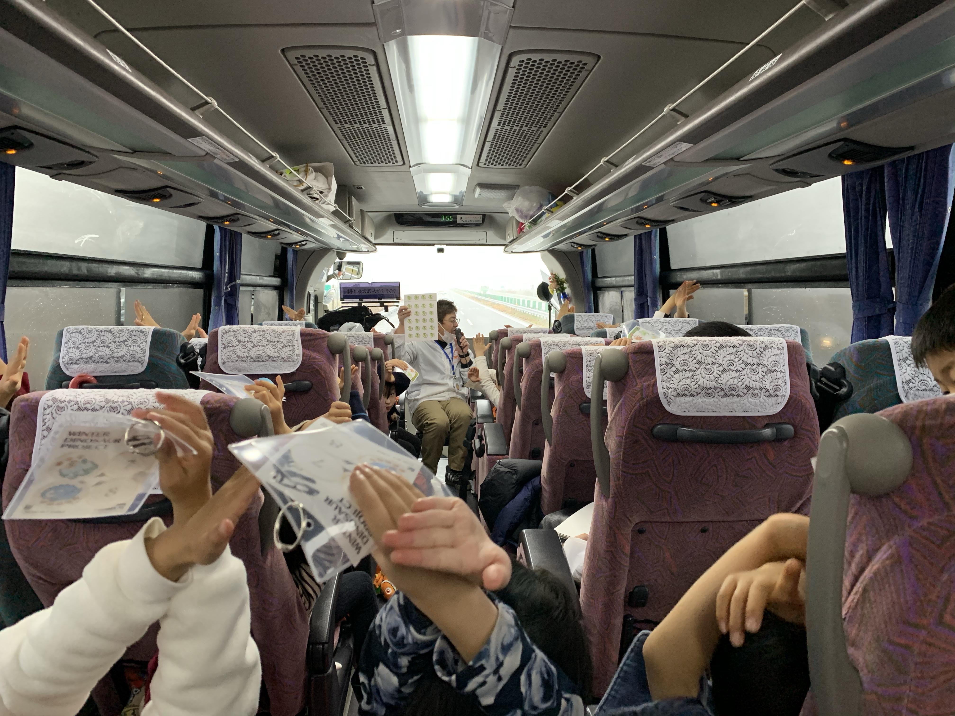 帰りのバス内の様子2