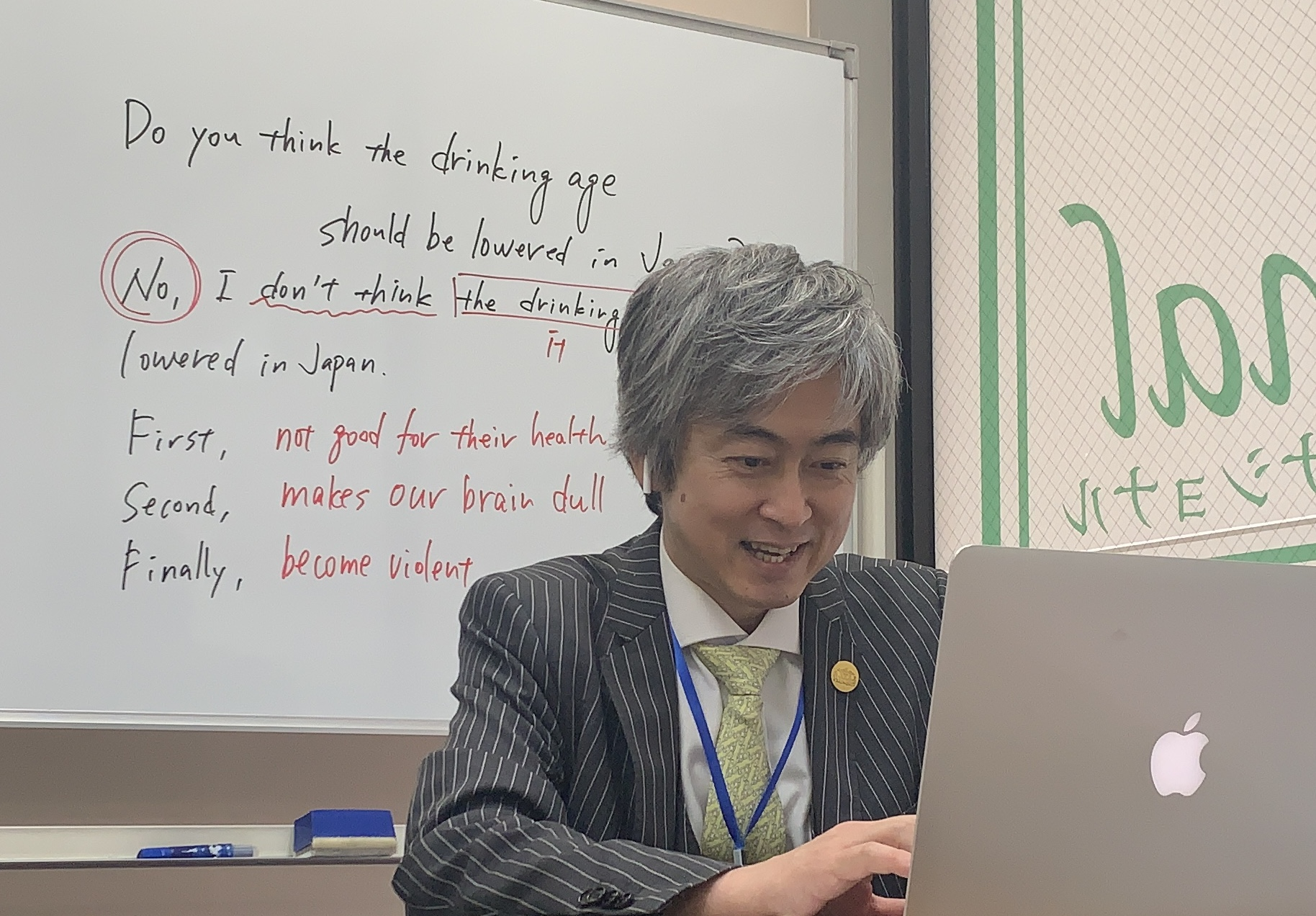 オンライン授業配信の様子 岡田