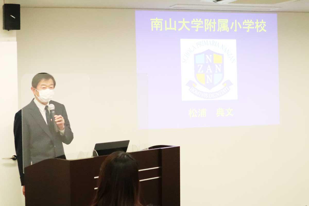 松浦副校長先生 特別講演会