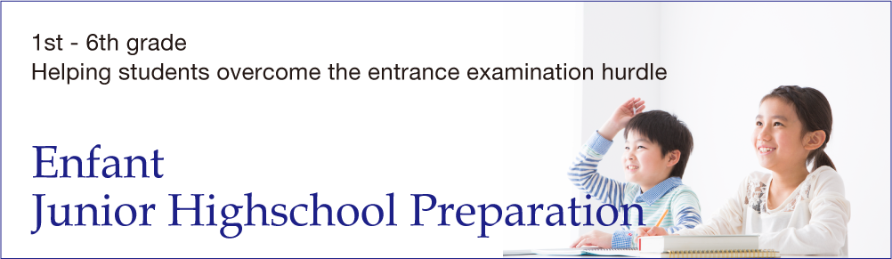 Enfant Junior High school Preparation