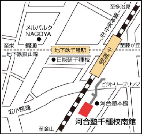河合塾千種校 マップ